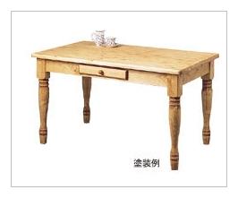 ダイニングテーブルS(塗装済みキット)