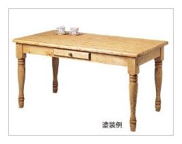 ダイニングテーブル(塗装済みキット)