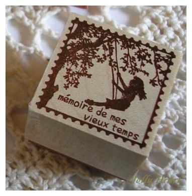 レトロ切手スタンプ 木のブランコ